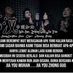 Sang Entertainment