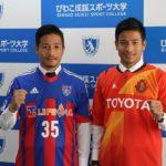 Pesepak Bola Kembar Keturunan Indonesia Akhirnya Perkuat Klub yang Sama
