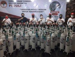 Peduli Kemanusiaan, PTK Indonesia Bantu Masyarakat Sediakan Oksigen Gratis